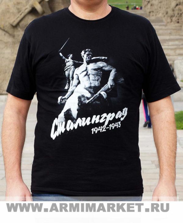 "Футболка черная ""Сталинград Мамаев курган""  р.48-56"