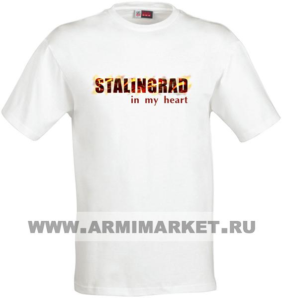 "Футболка белая ""Stalingrad in my Heart""  р.48, 52"