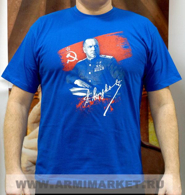 "Футболка синяя ""Жуков. Знамя""  р.50-54"