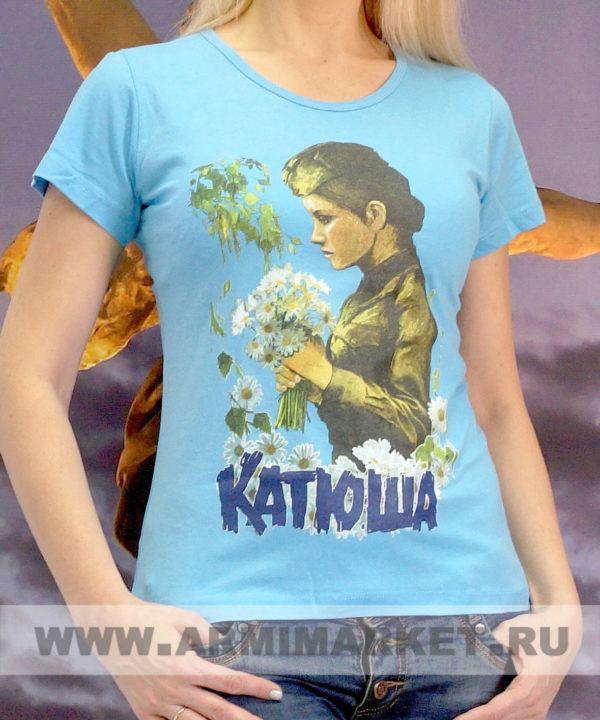 """Футболка голубая """"Катюша""""  р.48"""