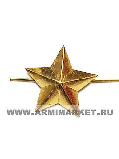 Звезда большая 20 мм гладкая золотая