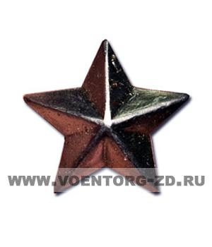 Звезда 20 мм гладкая серебряная