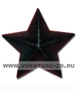Звезда большая 20 мм гладкая черная