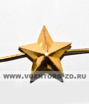 Звезда 16 мм золотая гладкая