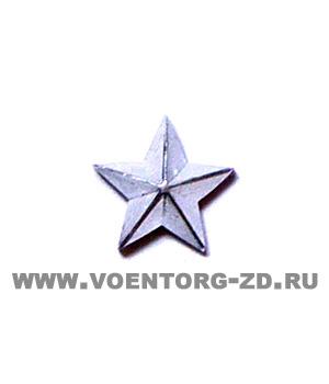 Звезда малая 13 мм гладкая серебряная