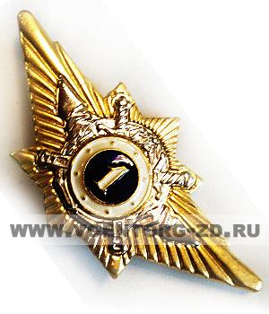 """Классность МВД офицерская """"1"""""""