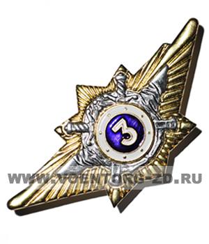 """Классность МВД офицерская """"3"""""""