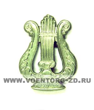 Эмблема Лира (Военно – оркестровая служба) новая защитная