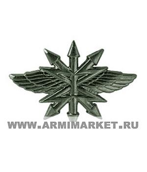 Эмблема Войск связи (новая) защитная