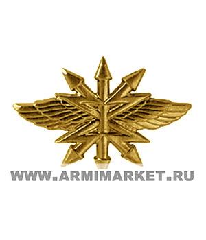 Эмблема Войск связи (новая) золотая