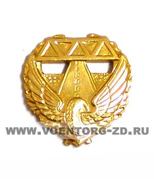 Эмблема Дорожных войск зол.