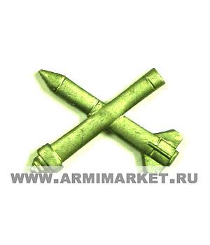 Эмблема ЗРВ ВВС (Зенитно-ракетные войска) пушка, ракета защитная
