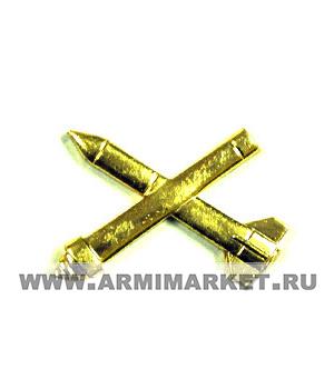 Эмблема ЗРВ ВВС (Зенитно-ракетные войска) пушка, ракета золотая