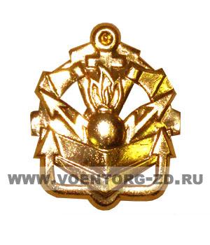 Эмблема Инженерных войск (новая) золотая