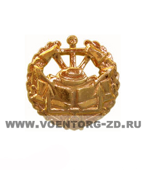 Эмблема Инженерных войск (старая) защитная, золотая