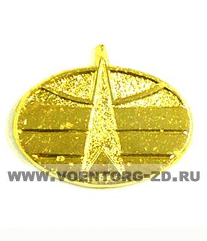 Эмблема Космические войска золотая (масяня)