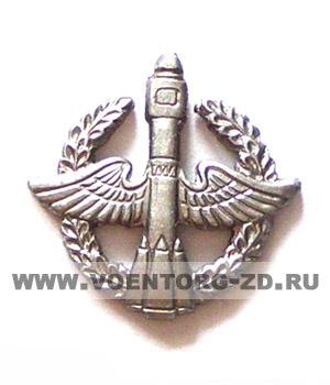 Эмблема Космические войска (старая с ракетой) защитная, золотая