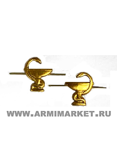 Эмблема Медицинской службы (левая и правая новая) золотая