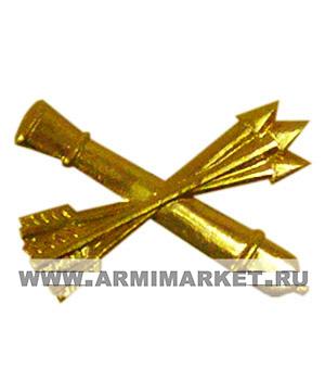 Эмблема ПВО противовоздушная оборона (пушка, 3 стрелы) золотая