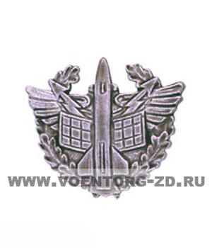 Эмблема ПВО (старая) защитная, золотая