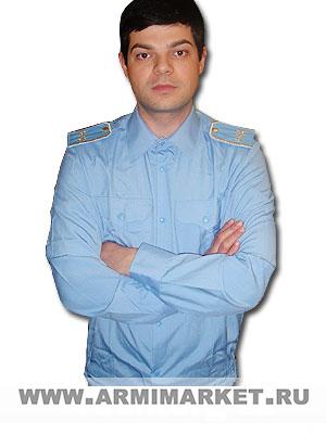 Рубашка голубая с длинным рукавом для офицерского состава р.46/3,  47/4,  48/3