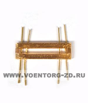 Знак различия Судебный пристав золото две полоски 3*30 мм
