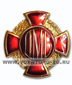 "0137 Значок алюм. ""ДМБ"" красн.,черный крест большой h 45мм"