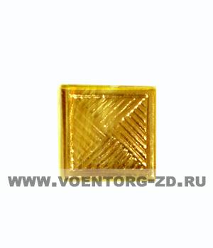 Знак различия вневедомст охрана при МО РФ ВОХР квадрат золотой