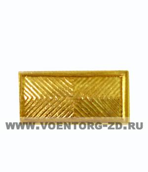 Знак различия вневедомст охрана при МО РФ ВОХР прямоугольник 20*10 мм золотойзол.
