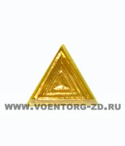 Знак различия вневедомст охрана при МО РФ ВОХР треугольник зол.