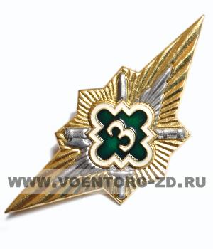 """Классность ФСИН РФ """"3""""класс (зеленый щит, фигурный ромб, мечи) мхрй"""