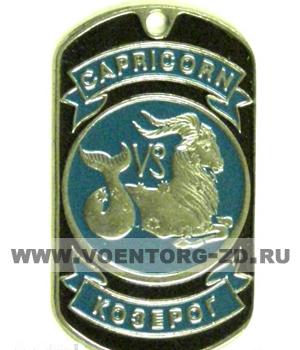 """30135 Жетон знак зодиака """"Козерог"""""""
