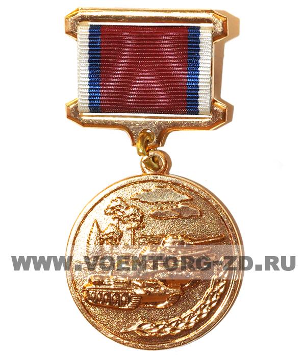 """Медаль """"70 лет Танковым войскам"""""""