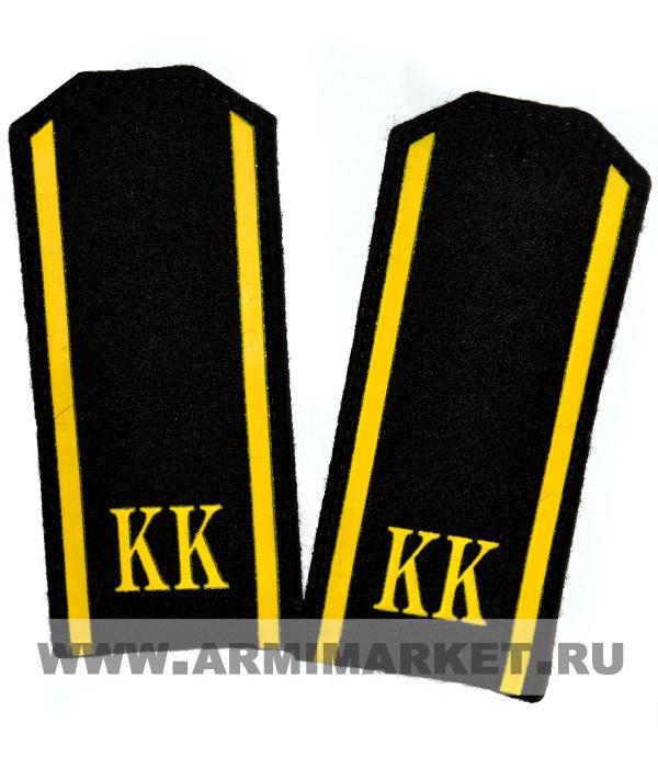 """Погоны """"КК"""" черное сукно желтые буквы и кант из пластизоли съём."""