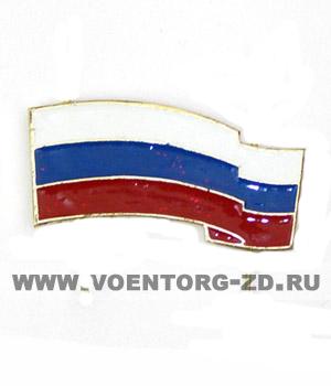 Флаг волнистый триколор пластик