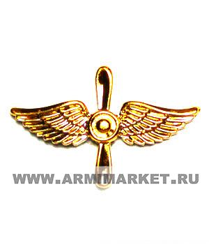 Эмблема ВВС золотая пластик (старая)
