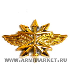 Эмблема Войска связи (новая) золотая пластик