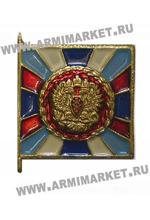 0418 Значок Штандарт (кругл.орёл,бел.син.крас.лучи)