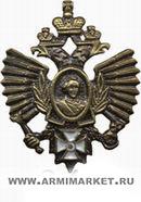 0313 Значок тяжелый СВУ литой (белый крест в центре Суворов) фрачник, ст