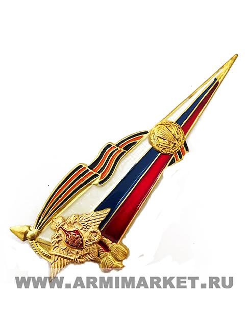 Флаг-уголок большой на берет с георгиевской лентой ВДВ (орёл, триколор, эмблема) латунь