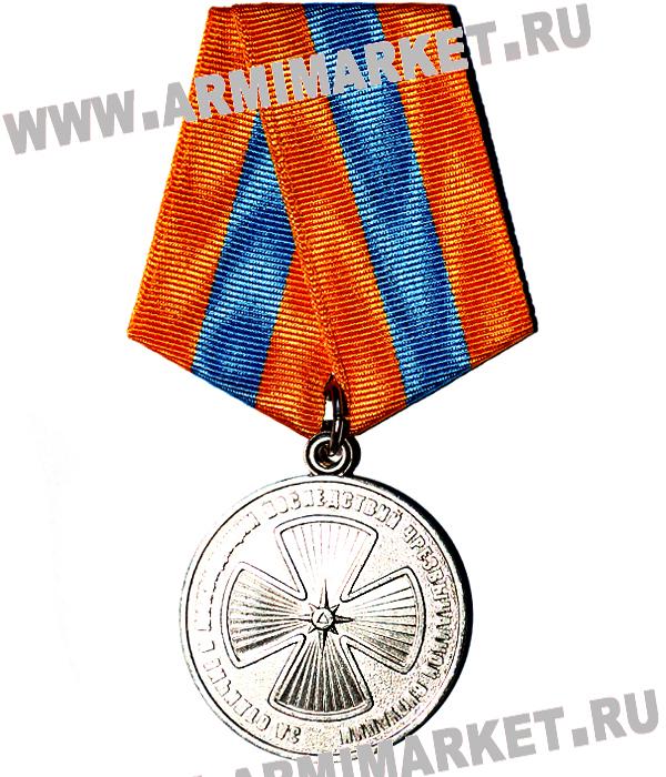 """Медаль """"За отличие в ликвидации последствий ЧС"""" МЧС России (ст)"""