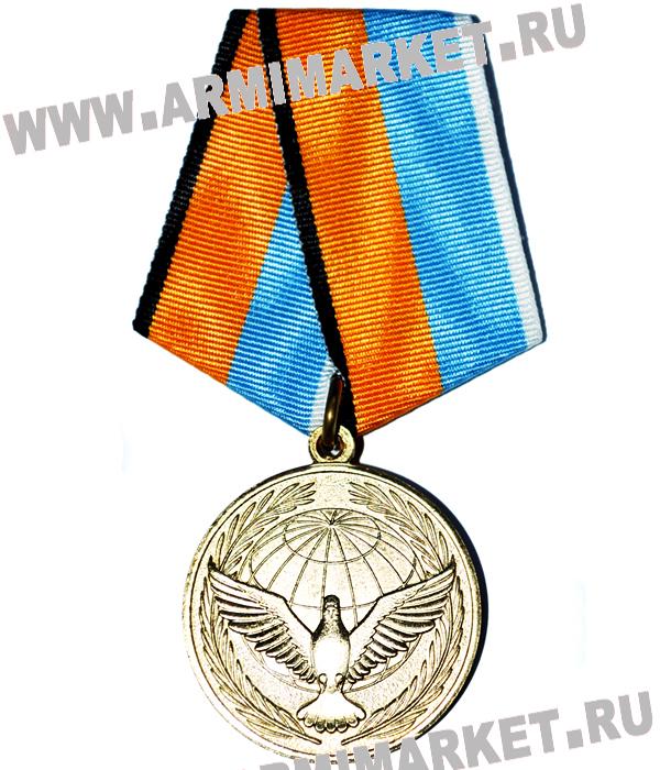 """Медаль """"Участнику миротворческой операции"""" МО РФ (Ст)"""