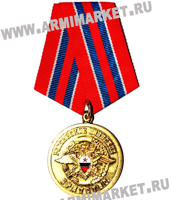 """Медаль """"Российское воинское братство"""" (Ст)"""