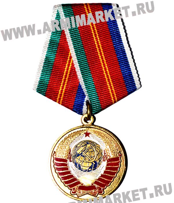 """Медаль """"Родившемуся в СССР"""" (Ст)"""