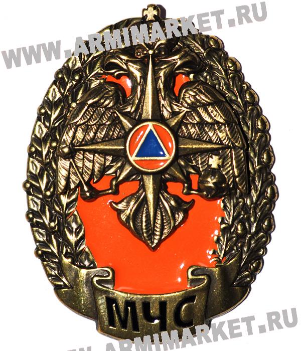 """0473 Значок тяжелый """"МЧС"""" эмблема на оранжевом фоне, ст"""