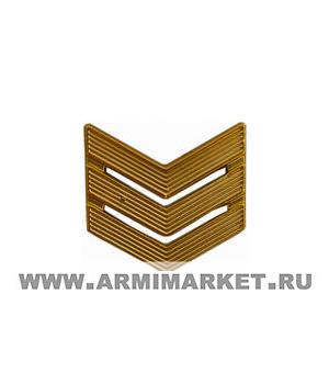 Знак разл. МО сержант (тройной уголок) золотой пластик