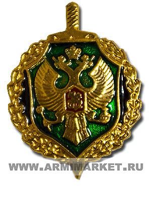 эмблема Пограничных войск цветная новая