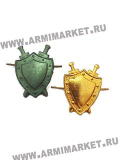 Эмблема Прокуратура золотая, защитная