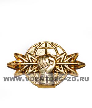 Эмблема РЭБ (радио электронная борьба, кулак) золото