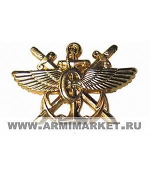 Эмблема СВС (Службы военных сообщений) новая золотая